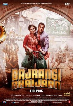 Bajrangi Bhaijaan - Theatrical release poster