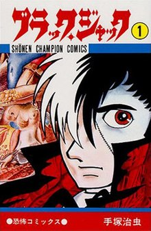 Black Jack (manga) - Wikipedia