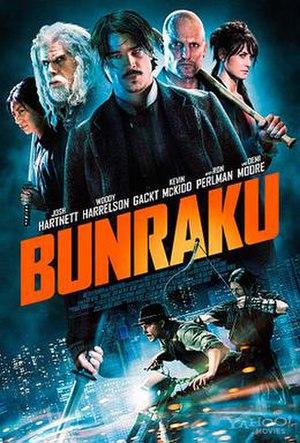 Bunraku (film) - US theatrical poster