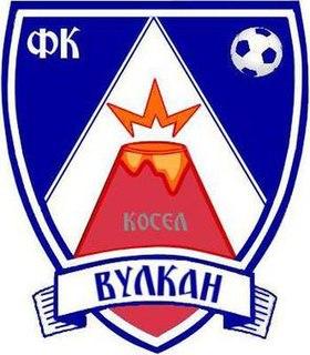 FK Vulkan Football club