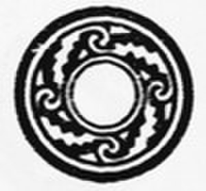Gila Pueblo Archaeological Foundation - Image: Gila Pueblo logo