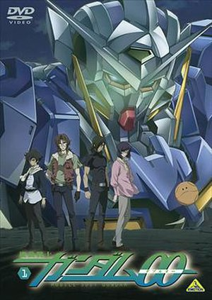 Mobile Suit Gundam 00 - Image: Gundam 00 DVD Volume 1