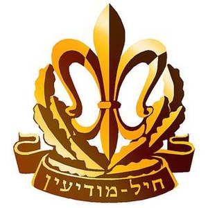 Military Intelligence Directorate (Israel) - Intelligence Corps badge.