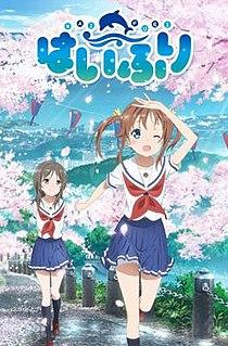 <i>High School Fleet</i> television anime