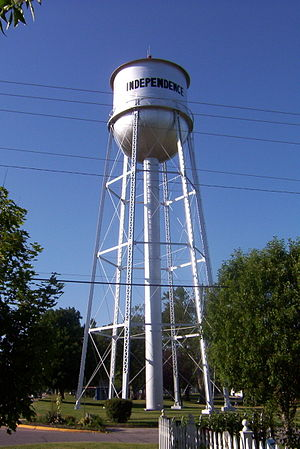 Independence, Iowa - Image: Independence IA Water Tower