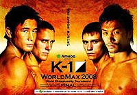 A poster or logo for K-1 World MAX 2008 World Championship Tournament Final.