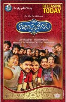 Kalyana Vaibhogame (2016) [Telugu] DM - Naga Shourya, Malavika Nair, Pearly Maaney, Anada