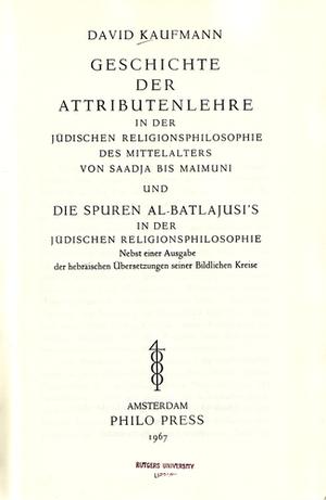 David Kaufmann - Title page of Geschichte der Attributenlehre... by David Kaufmann (1877/1967).