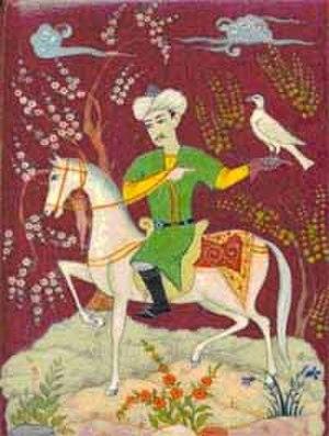 Marwa and al-Majnun al-Faransi - Majnoon on his horse Hawa (هوة) and his faithful dove Basata