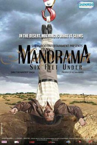 Manorama Six Feet Under - Movie poster for Manorama Six Feet Under