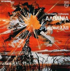 Albania (album) - Image: Marinella Albania 1973