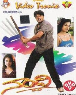<i>Nandhi</i> (2002 film)