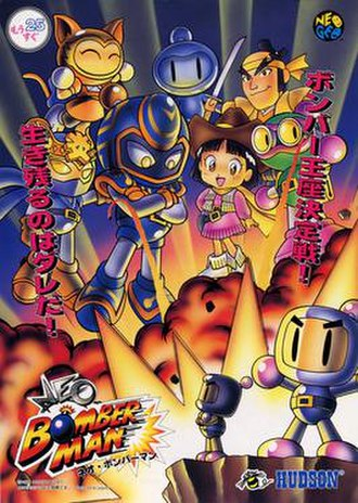 Neo Bomberman - Japanese Arcade flyer