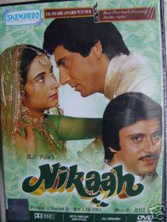 Nikaah (film) - Image: Nikaah