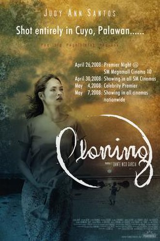 Ploning - Theatrical Poster