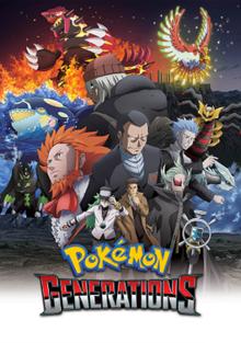 Pokémon Generations - Wikipedia