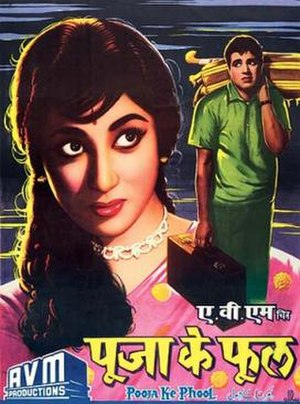 Pooja Ke Phool - Theatrical poster