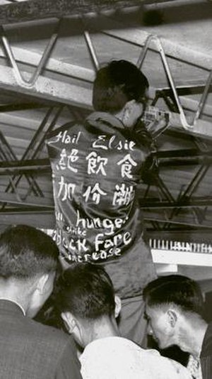 Hong Kong 1966 riots - So's back, showing writing on the jacket