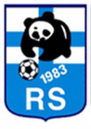 A.C. Rodengo Saiano - Image: Rodengo Saiano Logo