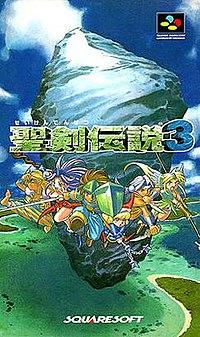 Notation de RPG pour établire la moyenne des joueurs 2!!!! - Page 5 200px-Seiken_Densetsu_3_Front_Cover