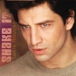 Shake It (Sakis Rouvas song) - Image: Shake It SWE