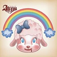 Atreyu- Best Of Atreyu (2007)
