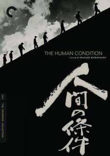 <i>The Human Condition</i> (film series) 1959 Japanese film