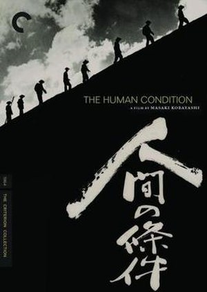 The Human Condition (film series) - Image: The Human Condition Video Cover