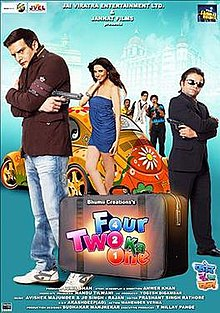 Four Two Ka One (2013) trailer starring Jimmy Shergill, Rajpal Yadav, Nikita Anand