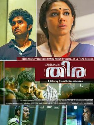 Thira (film) - Theatrical Release Poster