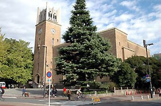 Waseda University - Ōkuma Auditorium, a contemporary building by architect Satō Kōichi.