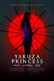 Yakuza Princess poster.jpg
