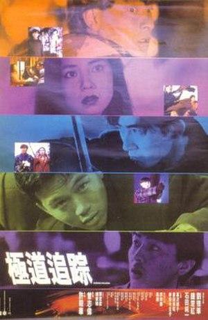 Zodiac Killers - Film poster