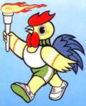 1993 National Games of China - A rooster, the mascot of the Games