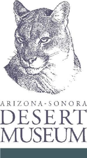 Arizona-Sonora Desert Museum - Image: ASDM logo