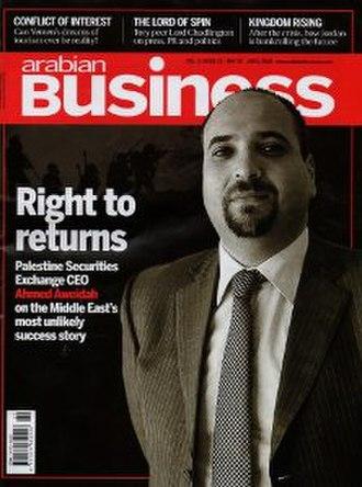 Arabian Business - Image: Arabian Business (magazine) May 30 2010 cover