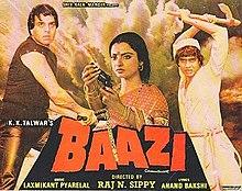 Baazi, film poster.jpg