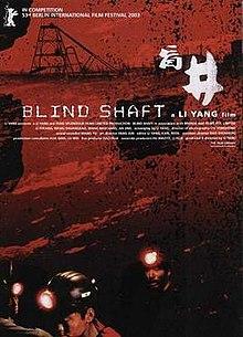 BlindShaftPoster.jpg