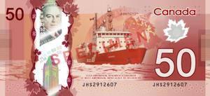 Canadian fifty-dollar note - Image: Canadian $50 note specimen back