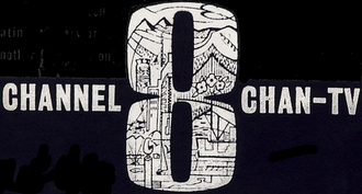 CHAN-DT - CHAN's original logo, used until 1963.
