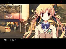 A screenshot of the game, showing a stylized 2D illustration of a young woman in front of the 109 building in Shibuya, looking at the viewer. The view is padded by two thick black bars on the top and bottom: on the bottom bar, the dialogue is displayed in white, and on the top, a green and a red light are displayed.