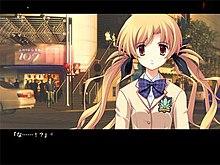 Ekranpafo de la ludo, montrante stiligitan 2D ilustraĵon de juna virino antaŭ la 109 konstruaĵo en Shibuya, rigardante la spektanton. La vido estas remburita je du dikaj nigraj brikoj sur la pinto kaj fundo: sur la fundodrinkejo, la dialogo estas prezentita en blanka, kaj sur la pinto, legomo kaj alarmilo estas prezentitaj.