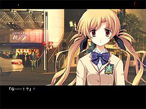 Chaos;Head - Image: Chaos Head gameplay screenshot