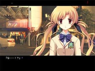 Chaos;Head - Image: Chaos Head gameplay screenshot