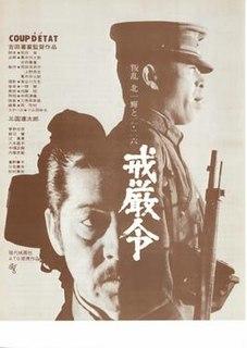 <i>Coup dEtat</i> (1973 film) 1973 Japanese film
