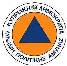 Cyprus Civil Defence Force Logo.jpg