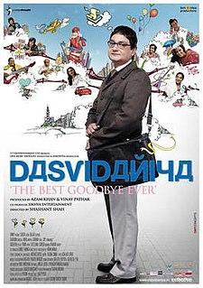 <i>Dasvidaniya</i> 2008 Indian film