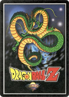 Dragon Ball Z Collectible Card Game out-of-print trading card game