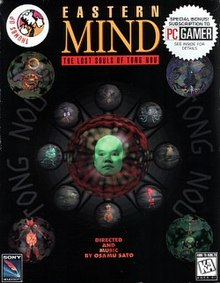 Eastern Mind cover art.jpg