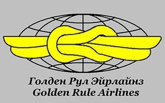 Golden Rule Airlines - Image: GRS logo